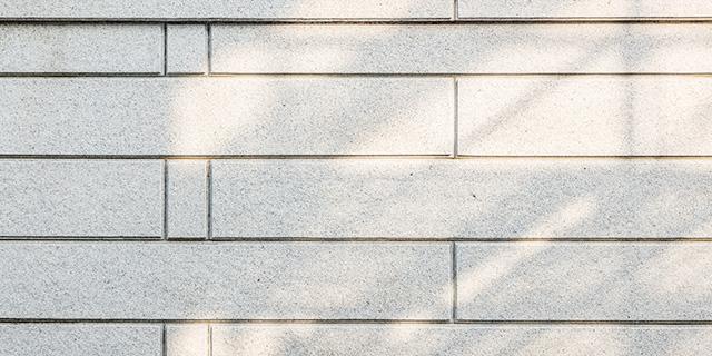 外壁の種類